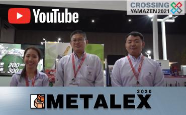 ไฮไลท์จากบริษัท   YUKIWA SEIKO ณ งาน METALEX2020