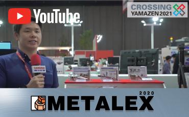 ไฮไลท์จากบริษัท  Sumitomo Electric Hardmetal Manufacturing (Thailand)  ณ งาน METALEX2020