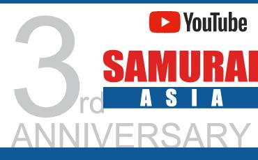 สวัสดีปีใหม่ 2564 !!    กับการครบรอบ 3 ปี  ของเว็บไซต์ Samurai Asia