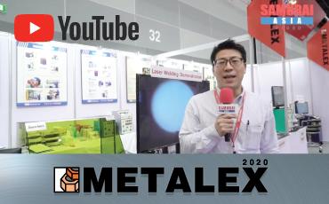 テクノコートアジア/METALEX 2020