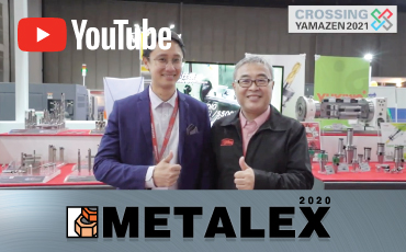 タンガロイカッティングツール(タイランド)/METALEX 2020