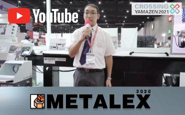 育良精機(タイ)/METALEX 2020