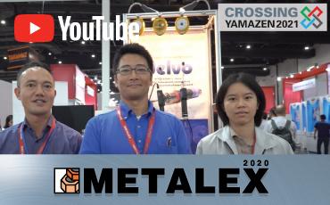 ไฮไลท์จากบริษัท Nitto Kohki Co., Ltd  ณ งาน METALEX2020
