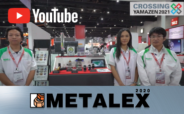 ไฮไลท์จากบริษัท  NIDEC PRECISION (THAILAND) CO., LTD.  ณ งาน METALEX2020