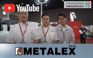 ไฮไลท์จากบริษัท   SIAM NIKKEN Co., Ltd   ณ งาน METALEX2020