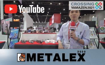 ไฮไลท์จากบริษัท JAPAN AUTOMATIC MACHINE (THAILAND) Co., Ltd [J.A.M.]  ณ งาน METALEX2020