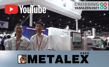 ไฮไลท์จากบริษัท  JUKI SMT ASIA Co., Ltd     ณ งาน METALEX2020