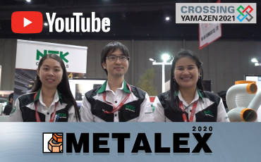 ไฮไลท์จากบริษัท  NGK SPARK PLUGS (ASIA) Co., Ltd  ณ งาน METALEX2020