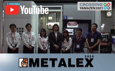 ไฮไลท์จากบริษัท  OKUMA TECHNO (THAILAND) Co., Ltd     ณ งาน METALEX2020