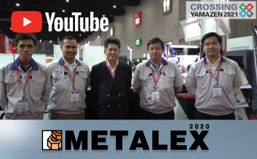 ไฮไลท์จากบริษัท  CITIZEN MACHINERY ASIA Co., Ltd     ณ งาน METALEX2020