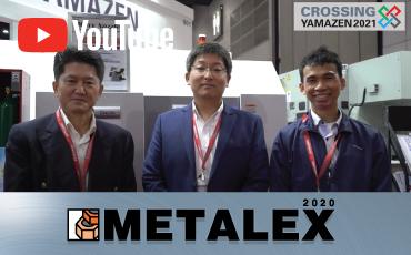 ไฮไลท์จากบริษัท  NMB-Minebea Thai Ltd.      ณ งาน METALEX2020