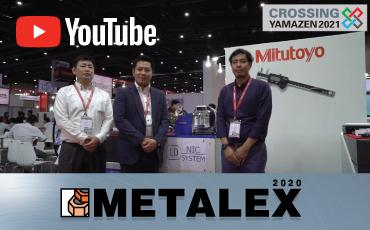 ไฮไลท์จากบริษัท  NIC ID SYSTEM (THAILAND) CO., Ltd.     ณ งาน METALEX2020ND) CO., Ltd.        ณ งาน METALEX2020