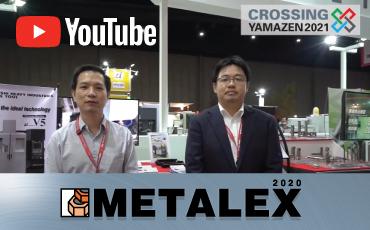 ไฮไลท์จากบริษัท  MITSUBISHI HEAVY INDUSTRIES (THAILAND) CO., Ltd.  ณ งาน METALEX2020