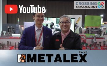 ไฮไลท์จากบริษัท  TUNGALOY CUTTING TOOL (THAILAND) CO., Ltd.    ณ งาน METALEX2020