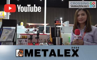 ไฮไลท์จากบริษัท  MST Corporation Thai Ltd.  ณ งาน METALEX2020