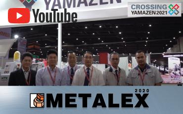 ไฮไลท์จากบริษัท  IKURA SEIKI (THAILAND) CO., Ltd.  ณ งาน METALEX2020