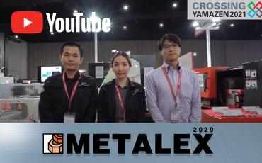 ไฮไลท์จากบริษัท MORETECH (THAILAND) CO., LTD. ณ งาน METALEX2020