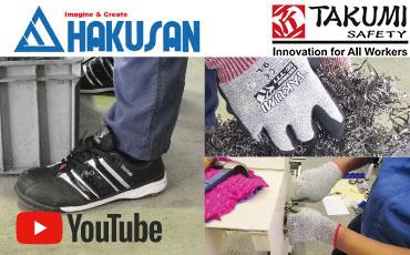 【タイ・安全手袋/安全靴の採用事例③】リスク別に選ぶ安全手袋と安全靴 (白山(タイランド)様 )