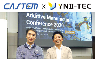 YN2-TECH × CASTEM <PART1>:タイの3Dプリント技術を牽引する期待の会社として「Additive Manufacturing Conference 2020」に登壇