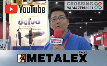 日東工器株式会社/METALEX 2020