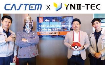 YN2-TECH × CASTEM (PART2): ความพยายามของทั้งสองบริษัทในการนำเสนอเทคโนโลยี AM ล่าสุด อาทิ การจัดทำชิ้นงานตัวอย่างโดยใช้ 3D printer ฯลฯ ในประเทศไทย