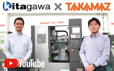KITAGAWA chuck 'BR Series' implementation example in Thailand: TAKAMATSU MACHINERY'S CNC precision lathe 'XC-100Σ (Sigma) iC60'