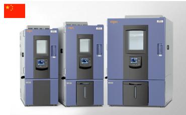 【環境試験機器】高品質・高信頼性をリーズナブルな価格で提供!エスペック広東製品のラインナップが拡充。タイで導入メリットが多い理由とは?/ESPECタイ【恒温恒湿器ほか】