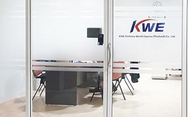 """KWEアマタシティ・チョンブリ営業所を開設!""""顧客密着型""""の輸送サービスを提供【海上輸送・航空輸送】"""