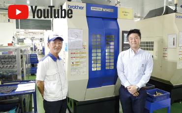 (ตัวอย่างการใช้งาน: บริษัท TOHO INDUSTRY (THAILAND)) ประสานการทำงานของเครื่องจักรทั้งหมดในโรงงานด้วยระบบ Turnkey System ② ฉบับเครื่อง Machining center
