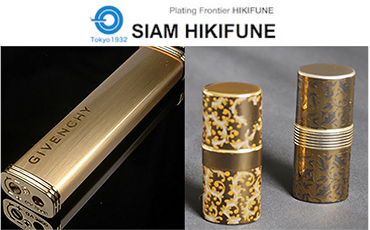 [Decorative plating] Expression of fine designs with convex/concave of plating! What is High Plate? / Hikifune Thailand