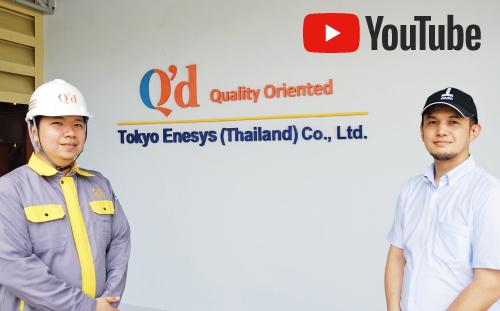 タイ・製品導入事例:Tokyo Enesys (Thailand) Co., Ltd. <br>発電・化学プラントなどの機械設備に関する製品を工作機械で製作・加工!