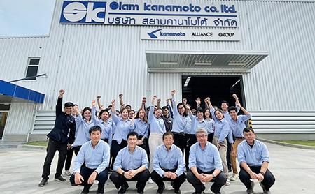 【サイアムカナモト】 本社移転のお知らせ