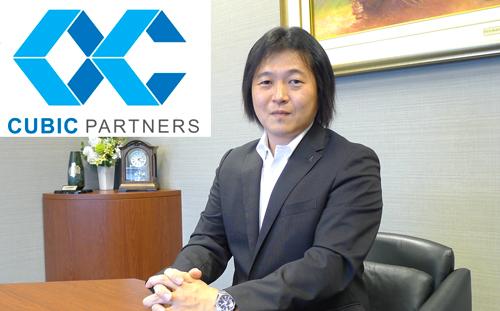 タイ・工作機械に関する周辺情報を一手に提供! 在タイ企業13社が参加する『キュービックパートナーズ』発足