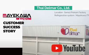 MAYEKAWA (THAILAND) with services of the NewTon cooling system and real experience from Thai Delmar [Industrial refrigeration, Cooling equipment]
