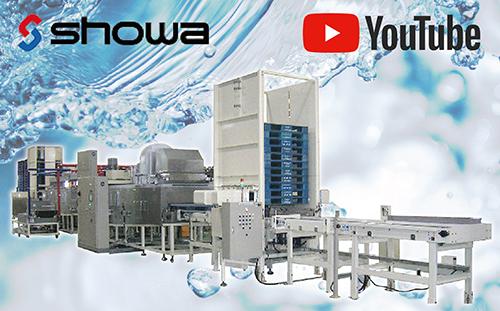 食品加工・物流業界向けコンテナ洗浄機をタイで現地生産・販売! 洗浄作業の省人化に貢献する