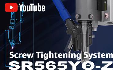NITTOSEIKOのベストセラー Yθ(直進+旋回)型ねじ締めロボット『SR565YΘ-Z』