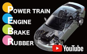 自動車部品の研究・開発に欠かせない、A&D自動車部品対象試験機のご紹介
