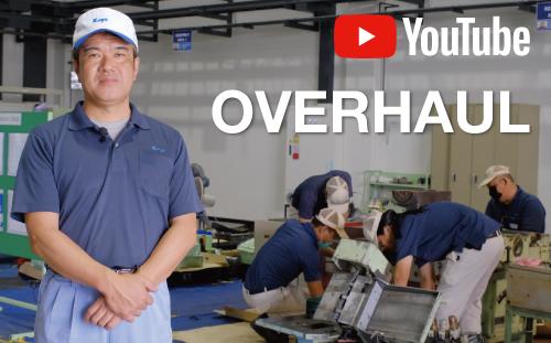 การ Overhaul  ที่ถูกทำขึ้นเพื่อส่งเสริมธุรกิจ Overhaul ในประเทศไทย ! ซึ่งช่างเทคนิคจากประเทศญี่ปุ่นถึงกับกล่าวว่าเป็นการ Overhaul ที่ 'ยอดเยี่ยมมาก!!'