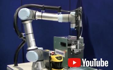 日東精工のねじ締めツールが協働ロボットに搭載可能に!<br> 工場内の省人化やソーシャルディスタンスを推進