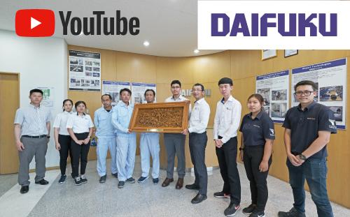 マテハン機器の世界トップメーカー『ダイフク』<br> タイでも高品質を保つその秘密とは?