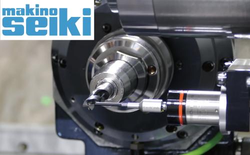 牧野フライス精機のマスターグラインダー<br>高精密CNC工具研削盤『MG30』のご紹介