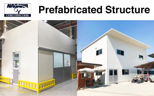 タイで工場・オフィスの増築や移設ならプレハブ建築がお薦め! ナガワOYのプレハブ工法はここが違う