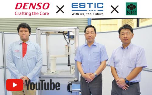 DENSOスカラロボット活用事例<br> アルミ架台付き・ねじ締めソリューションのご案内