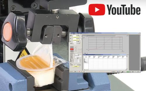 卓上型引張圧縮試験機『フォーステスターMCTシリーズ』に 高性能・低試験力型の新モデルを追加