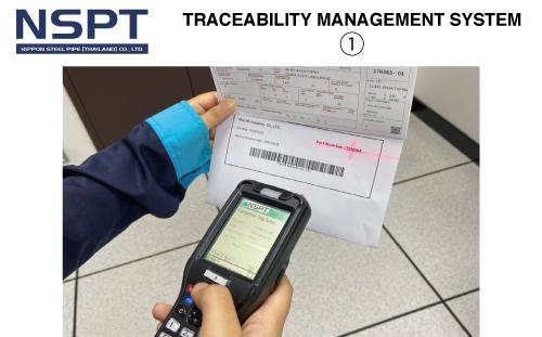 製造現場のトレーサビリティ管理|BHT(バーコードハンディターミナル)を活用した照合システム − タイでの実例【前編】