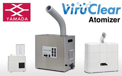 超音波霧化器『ViruClearアトマイザー』+ 次亜塩素酸水『ViruClearウォーター』で、室内の空気をキレイに!