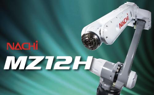 中空手首仕様+可搬重量12kg以上<br>フルカバー中空小型ロボット『MZ12H』登場!