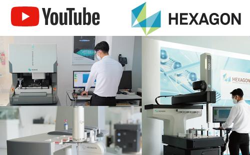 ヘキサゴンとの本格協業開始!タイで高精度・高付加価値のある測定機とソフトウェアの提供で製造業のDX化を支援