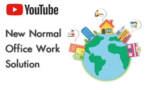 コロナ禍のニューノーマル時代における企業のオフィス業務を支援するソリューション4選