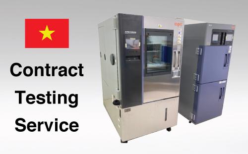 エスペック エンジニアリング(ベトナム)<br>ベトナム国内向け環境試験 受託サービス開始